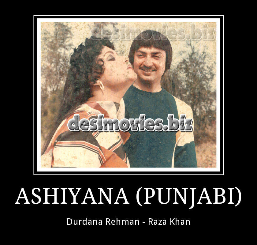 Ashiana (1985)  Lollywood Lobby Card Still