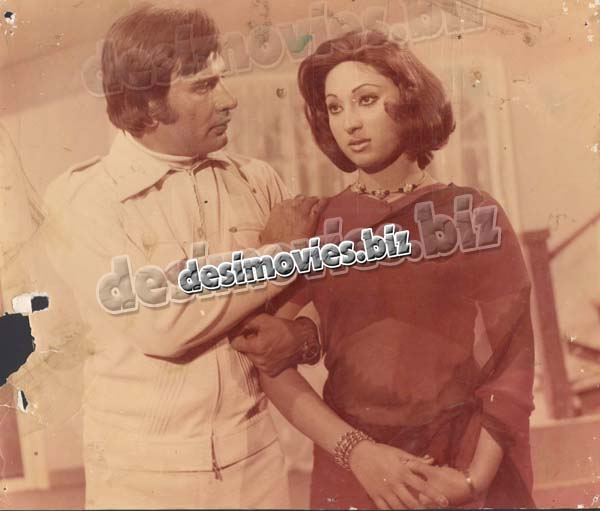 Attal Faisla (1979) Lollywood Lobby Card Still