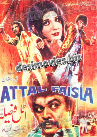 Attal Faisla (1979) Lollywood Original Booklet
