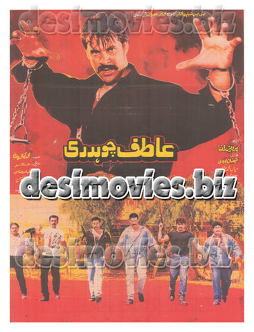 Atif Chaudhry (2002) Lollywood Original Poster