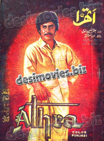 Athra (1975) Lollywood Original Booklet