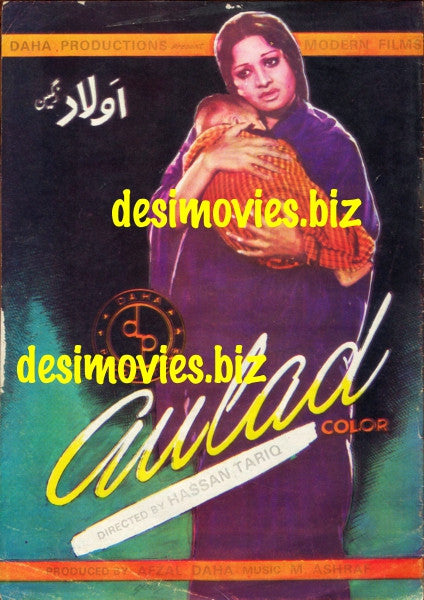 Aulad  (1976) Lollywood Original Booklet