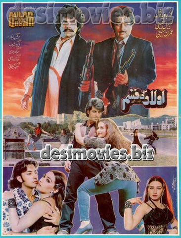 Aulad ki Qasam (1997)  Lollywood Original Booklet