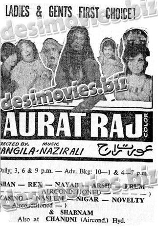 Aurat Raj (1979) Press Ad - 13-june-1979-2
