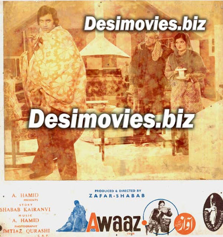 Awaaz(1978) Lobby Card Still C