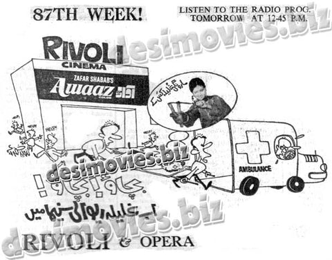 Awaaz (1978) Press Ad - 87 week-june-1979-