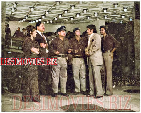 Aawara (1977) Lollywood Lobby Card Still 1