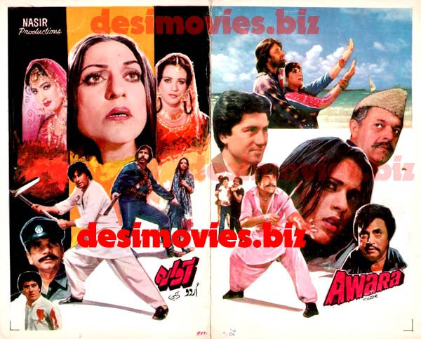 Aawara (1986)  Lollywood Original Booklet