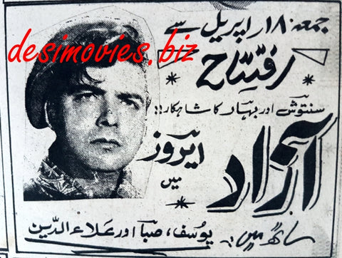 Azad (1964) Press Ad