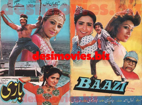 Baazi (1987)   Lollywood Original Booklet