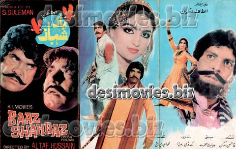 Baaz Shahbaz (1984)  Lollywood Original Booklet