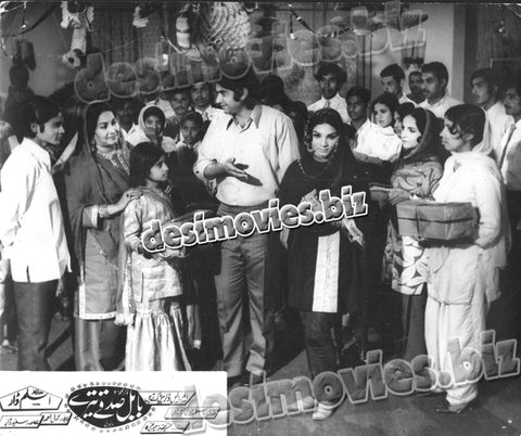 Babul sadqe tere (1974) Lollywood Lobby Card Still 3