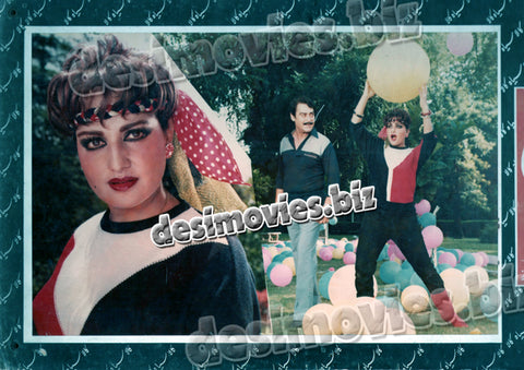 Babar Khan (1985) Lollywood Lobby Card Still 14