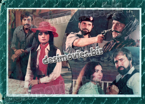 Babar Khan (1985) Lollywood Lobby Card Still 15