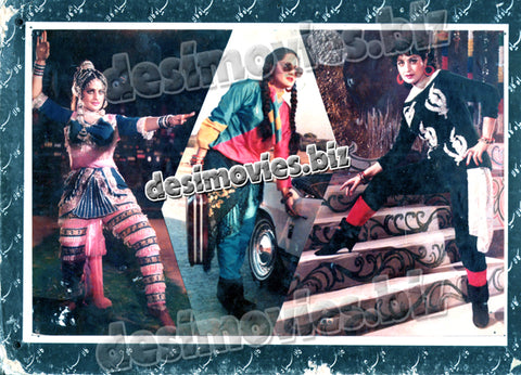 Babar Khan (1985) Lollywood Lobby Card Still 13