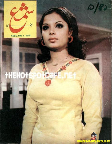 Babra Sharif - Shama Cover (1980s)