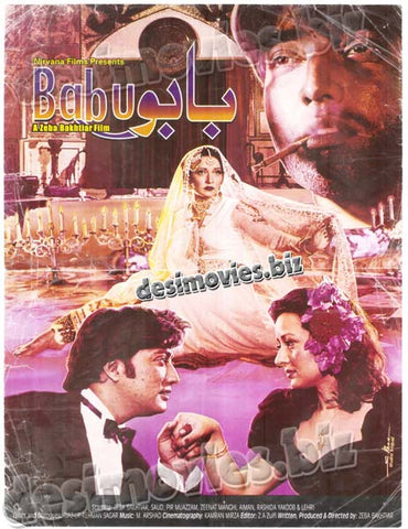 Babu (2001)  Lollywood Original Poster