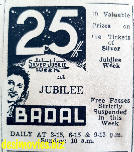 Badal (1951) Press Ad - Silver Jubilee in Karachi.