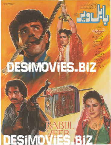 Babul Veer (1987) - Original Poster and Booklet