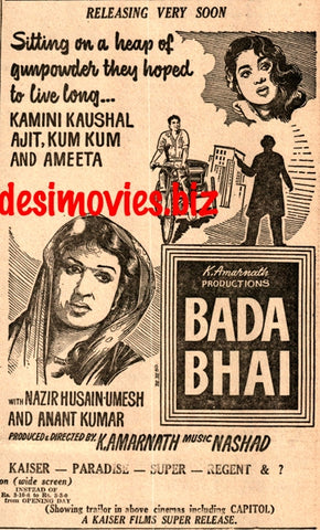 Bada Bhai (1957) Press Advert 1960