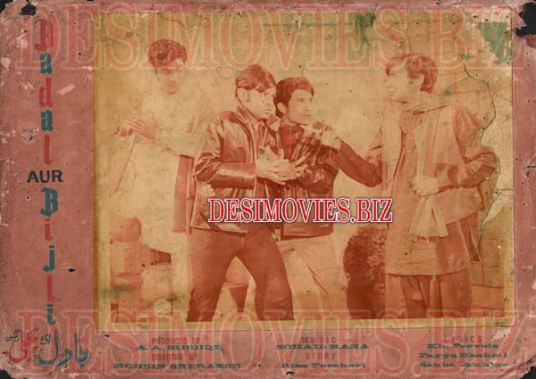 Badal Aur Bijli (1973) Lollywood Lobby Card Still 1