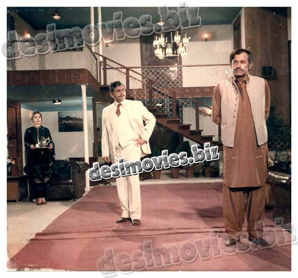 Badaltey Rishtey (1983) Lollywood Lobby Card Still