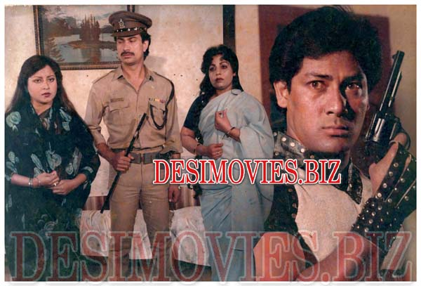 Badla (1987) Lollywood Lobby Card Still 1