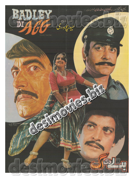 Badley Di Agg (1984) Lollywood Original Poster A