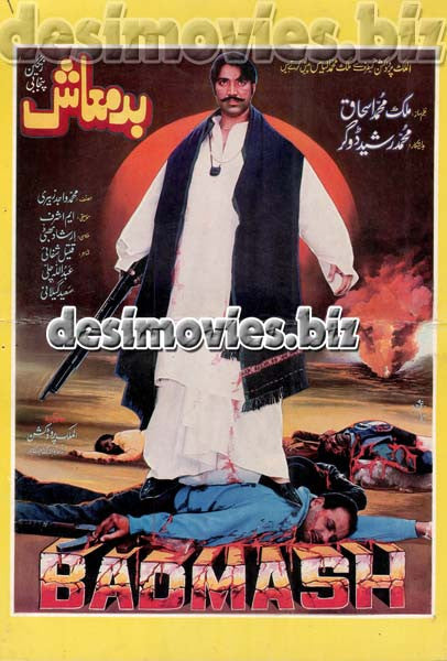 Badmash (2001) Lollywood Original Booklet
