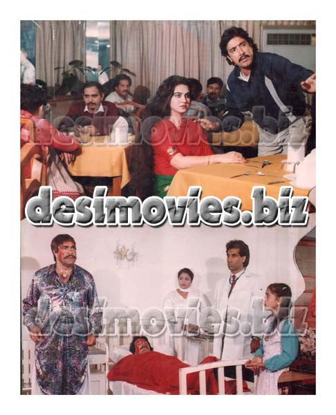 Badmash Thug (1991) Lollywood Lobby Card Stil