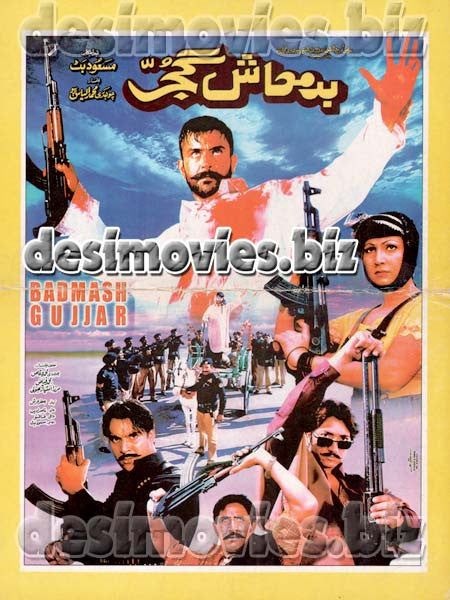 Badmash Gujjar (2001) Lollywood Original Booklet