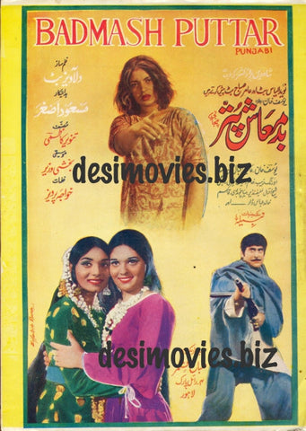 Badmash Puttar (1974)  Lollywood Original Booklet