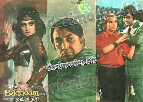 Badnaam (1980) Lollywood Original Booklet