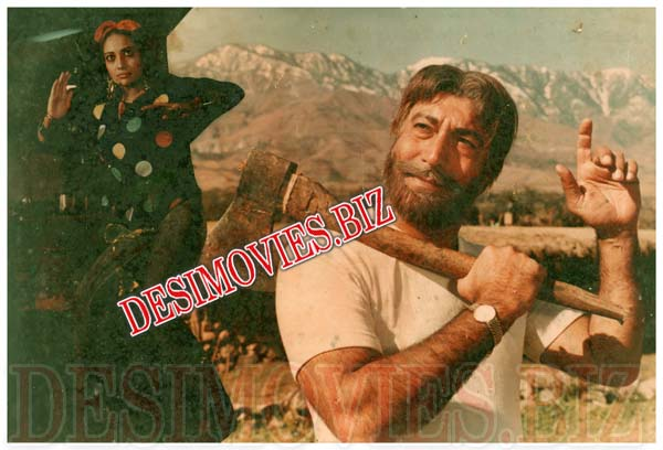 Badshah (1989) Lollywood Lobby Card Still 4