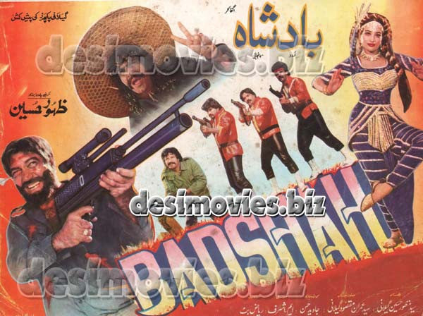 Badshah (1989)  Lollywood Original Booklet