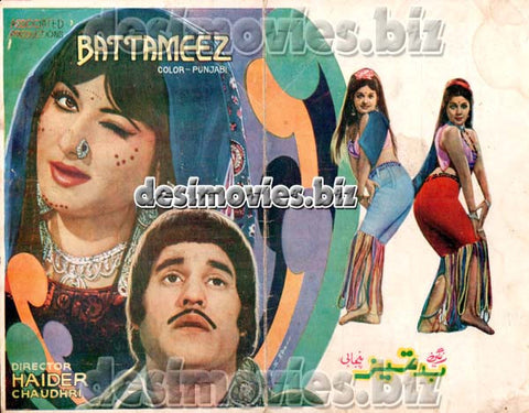 Badtameez (1976)  Lollywood Original Booklet