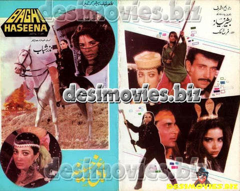 Baghi Haseena (1988) Lollywood Original Booklet