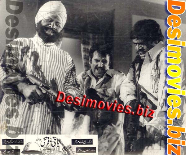 Baghi tey Farangi (1976) Lollywood Lobby Card Still
