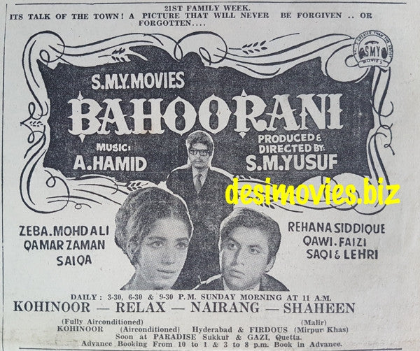 Bahoo Rani (1969) Press Ad - 21st week