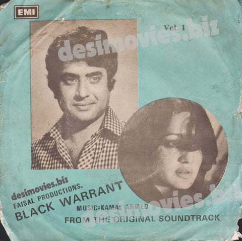 Black Warrant (1982) - 45 Cover