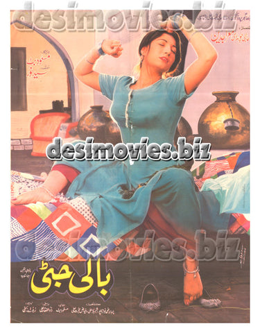 Bali Jatti (2000) Lollywood Original Poster