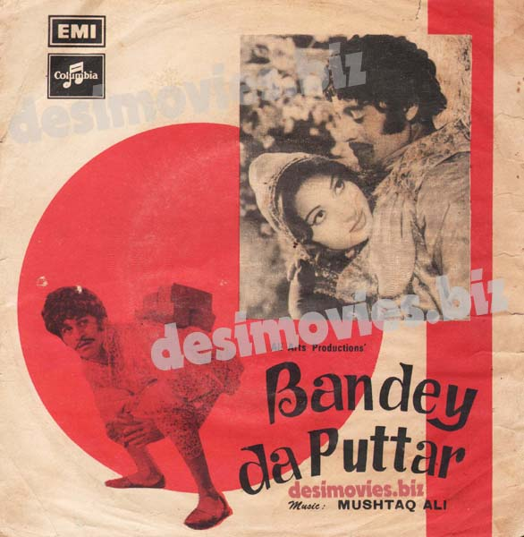 Banday da Puttar (1974) - 45 Cover