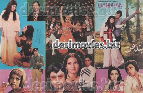 Bandhan (1980) Lollywood Original Booklet