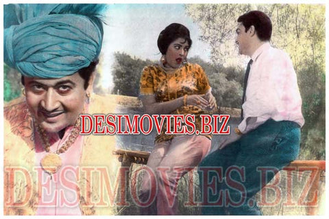 Bao Jee (1968) Lollywood Lobby Card Still