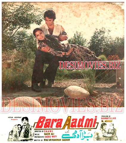 Bara Aadmi (1981) Lollywood Lobby Card Still 1