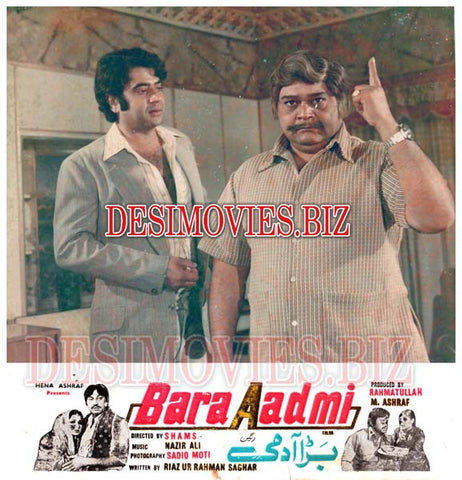 Bara Aadmi (1981) Lollywood Lobby Card Still