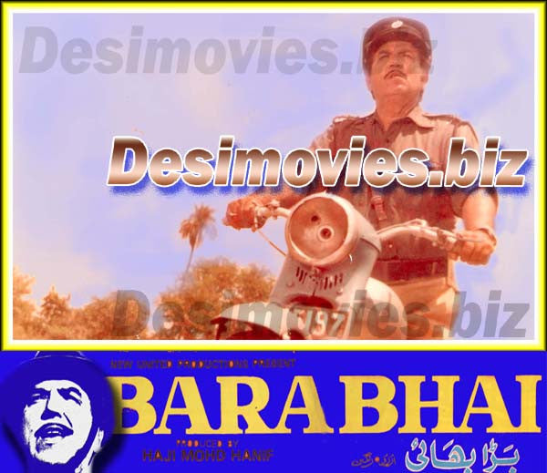 Bara Bhai (1982)  Lollywood Lobby Card Still