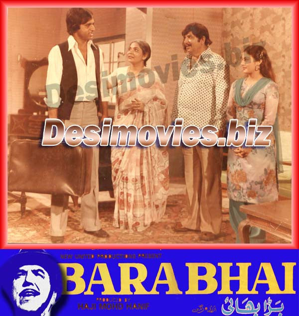 Bara Bhai (1982)  Lollywood Lobby Card Still 3