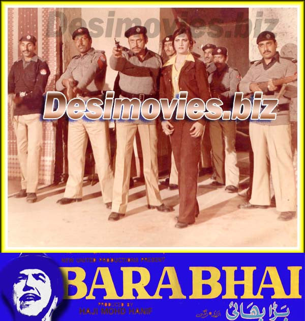 Bara Bhai (1982)  Lollywood Lobby Card Still 4