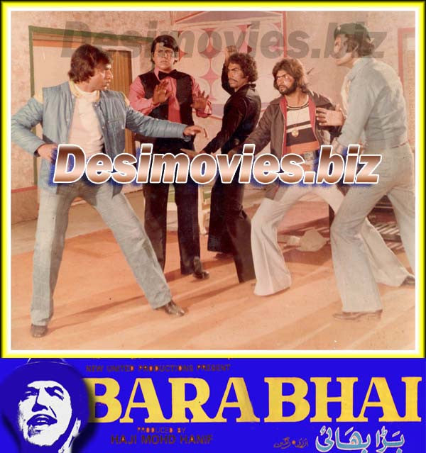Bara Bhai (1982)  Lollywood Lobby Card Still 5